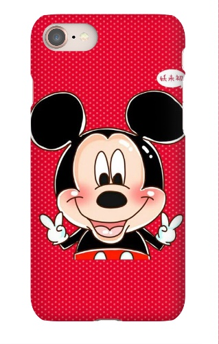 iPhone 8 Snap on Case  #22839