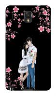 Samsung Galaxy Note 3 Case