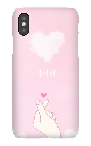 iPhone X Snap on Case  #22440